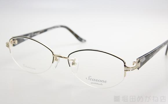 Seasons attitude シーズンズ MK-1061
