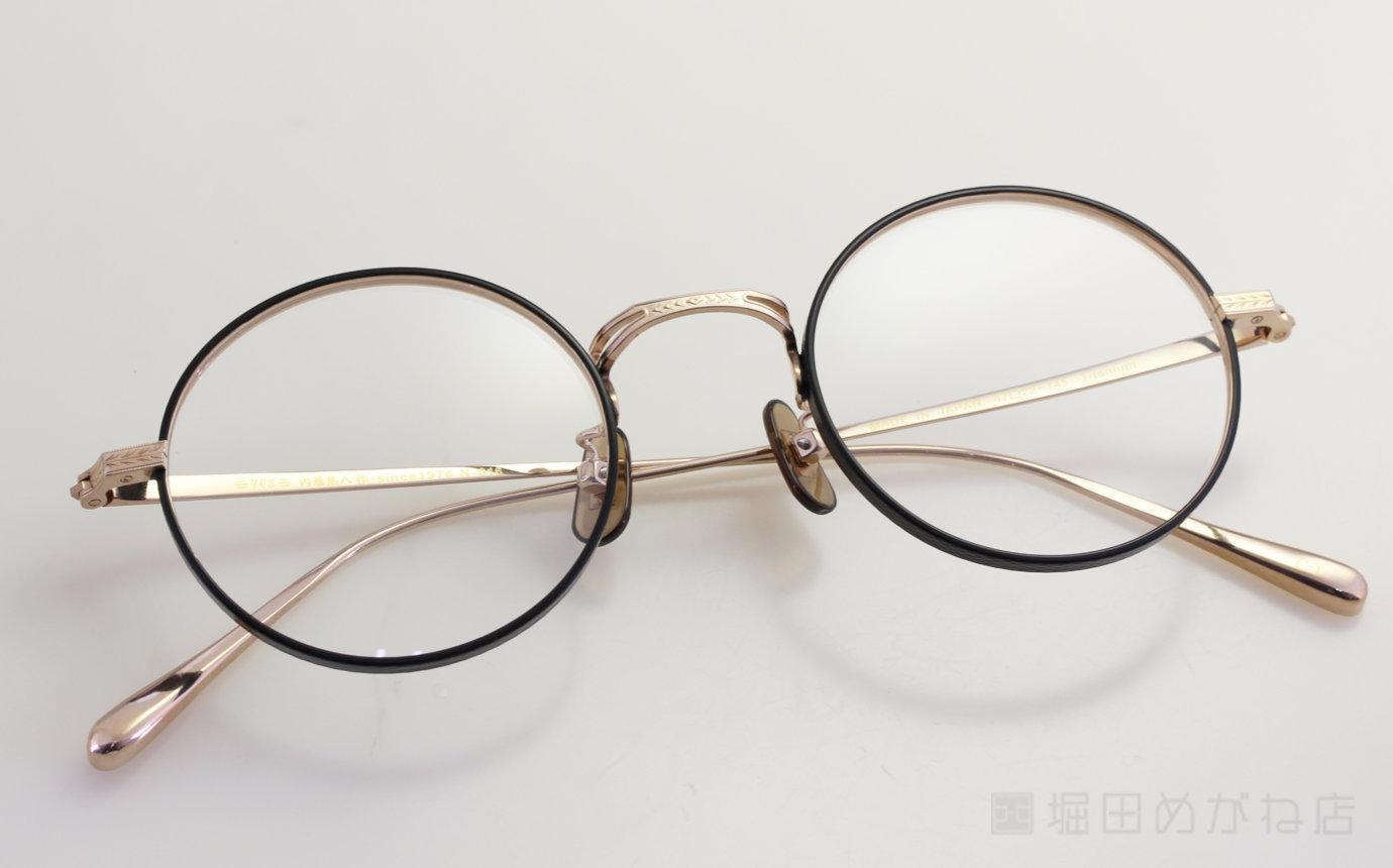 内藤熊八作 N-016