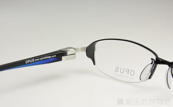 OPUS オーパス OP-1020