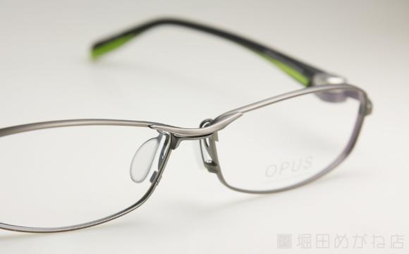 OPUS オーパス OP-1021
