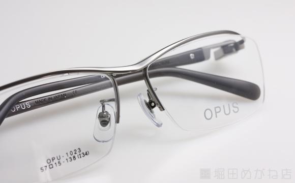 OPUS オーパス OP-1023