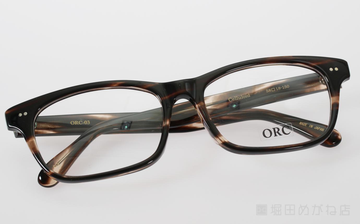 オリエントオリジナルコレクション ORC-03