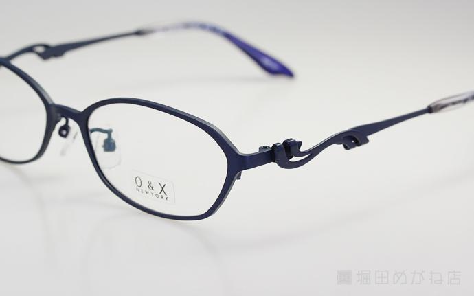 O&X New York OT-8051