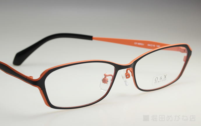 O&X New York OT-8052