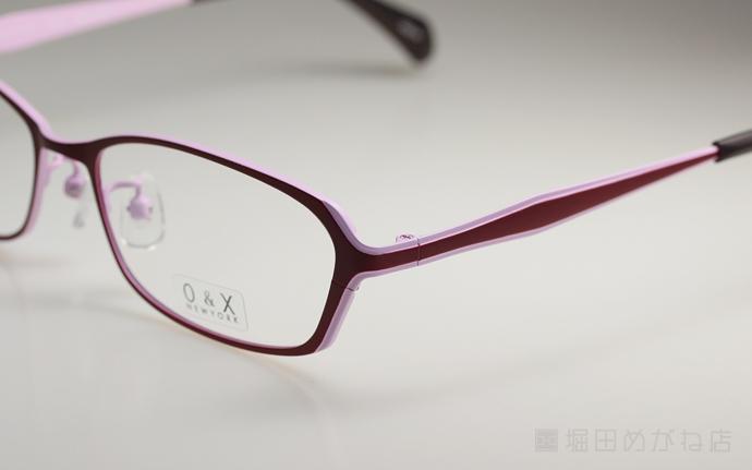 O&X New York OT-8052