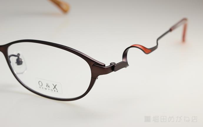 O&X New York OT-8059