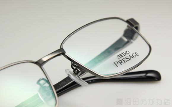 PRESAGE プレサージュ PS-1001