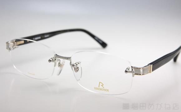 Rodenstock ローデンストック R-0210