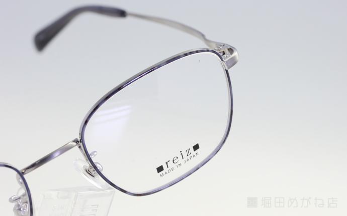 reiz ライツ RZ-904