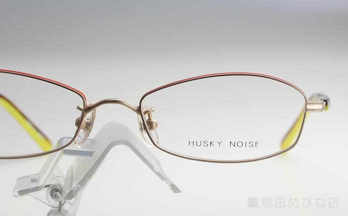 HUSKY NOISE ハスキーノイズ H-136