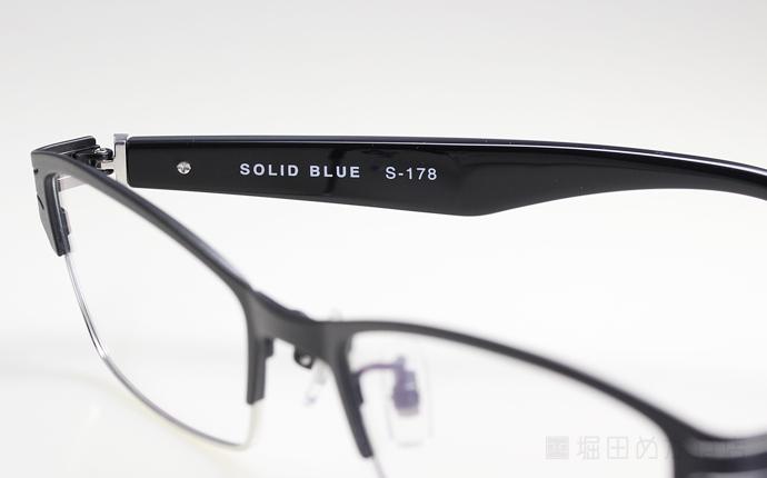 SOLID BLUE ソリッドブルー S-178