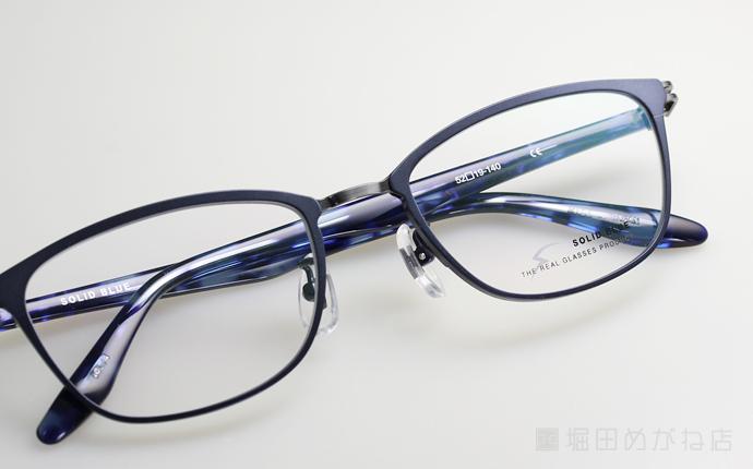 SOLID BLUE ソリッドブルー S-216