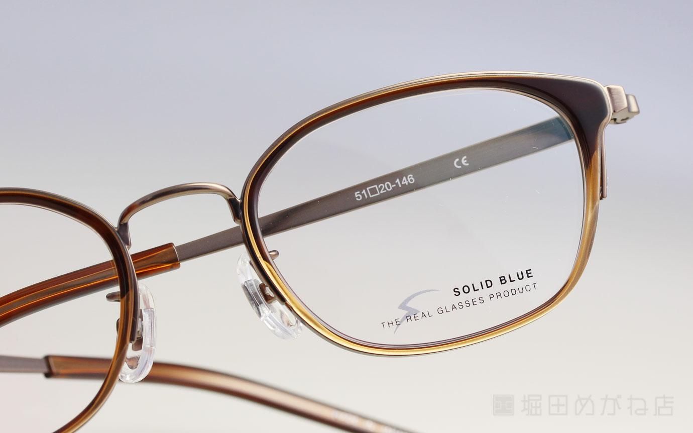 SOLID BLUE ソリッドブルー S-237