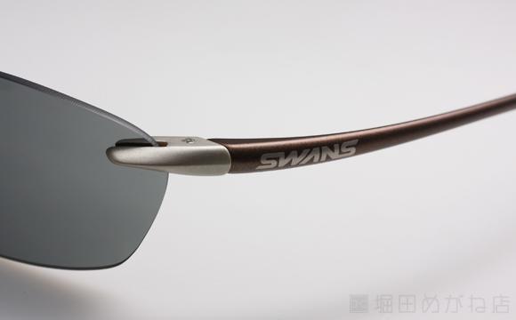 SWANS Airless-Leaf SA-611