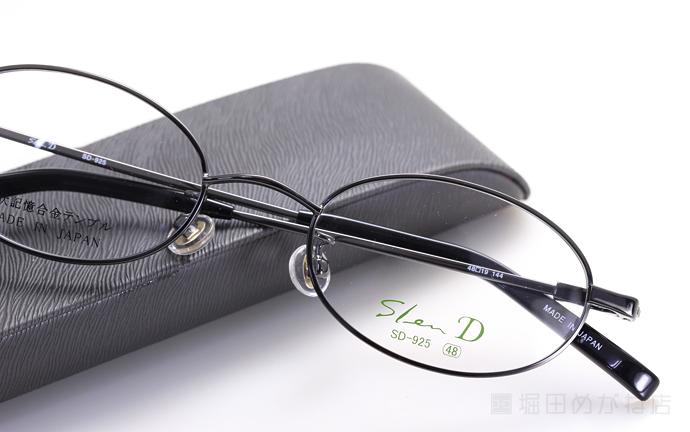 SlenD スレンディー SD-925