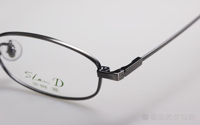 SlenD スレンディー SD-926