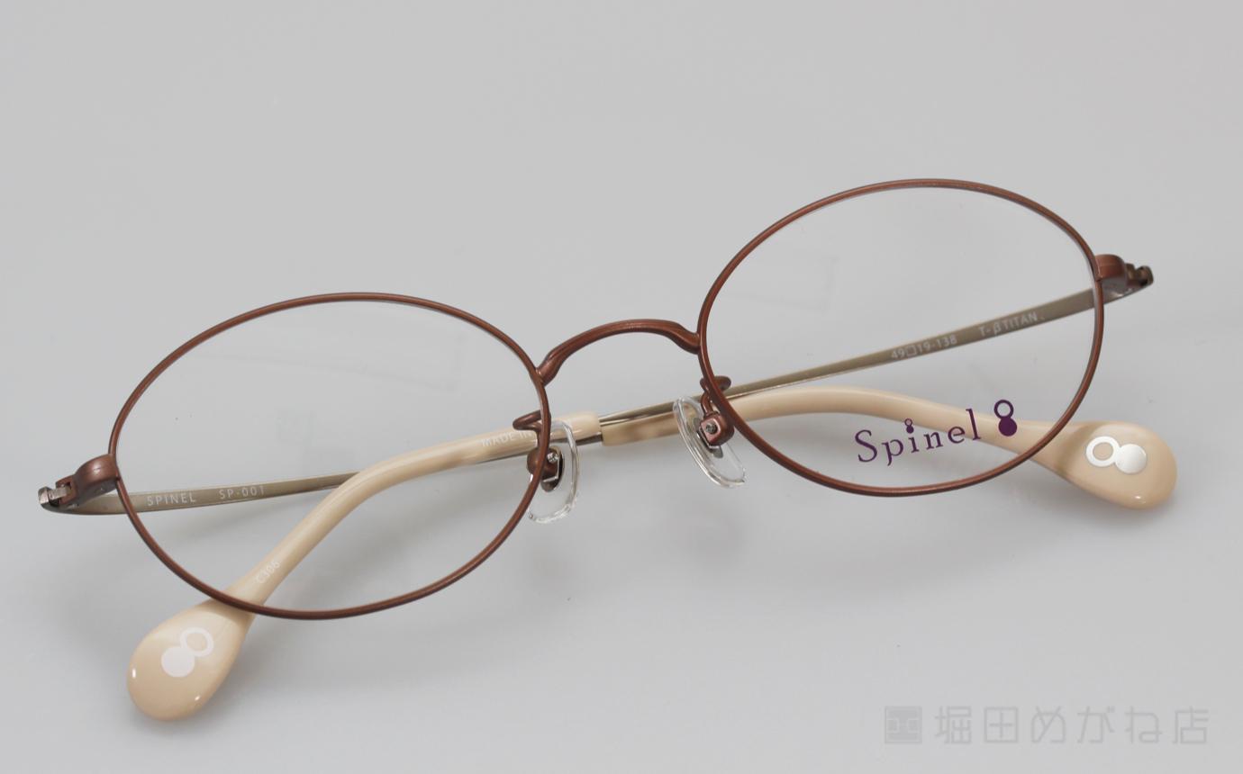 Spinel スピネル SP-001