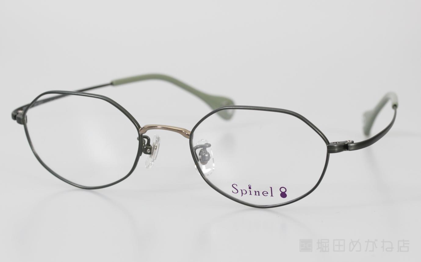 Spinel スピネル SP-002