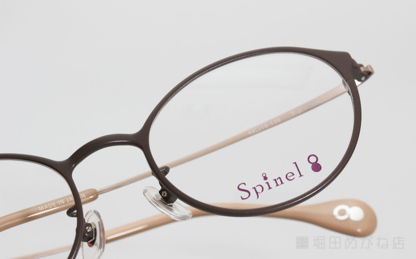 Spinel スピネル SP-003