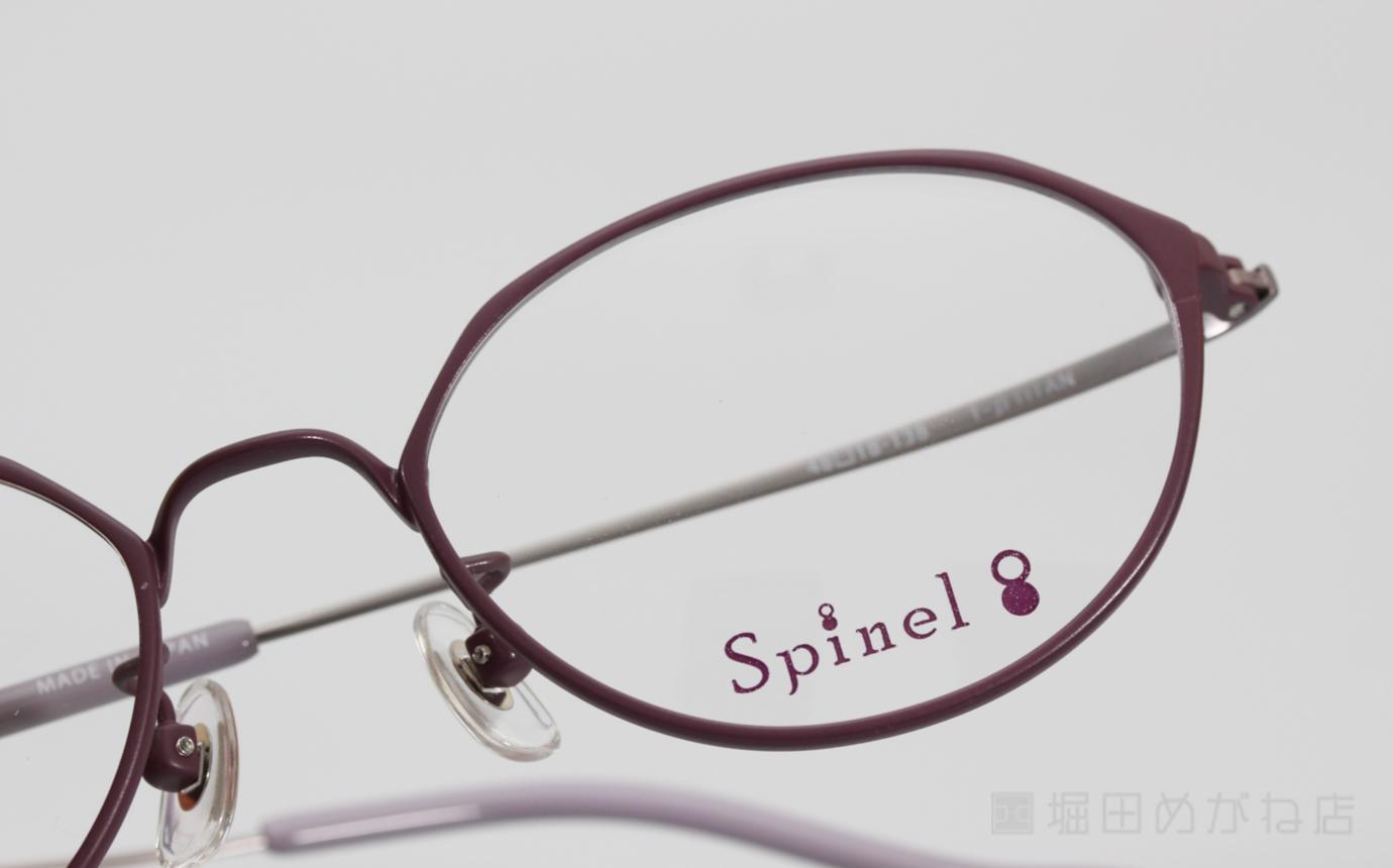 Spinel スピネル SP-004