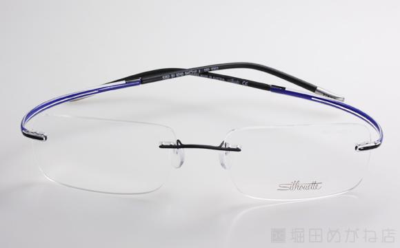 Silhouette シルエット SPX ART+ 5352