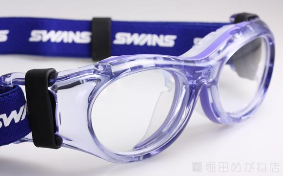 Eye Guard アイガード SWANS SVS-600N