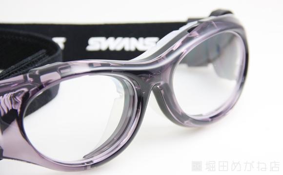 Eye Guard アイガード SWANS SVS-700N