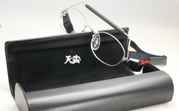 剣道用 天武 TS-020