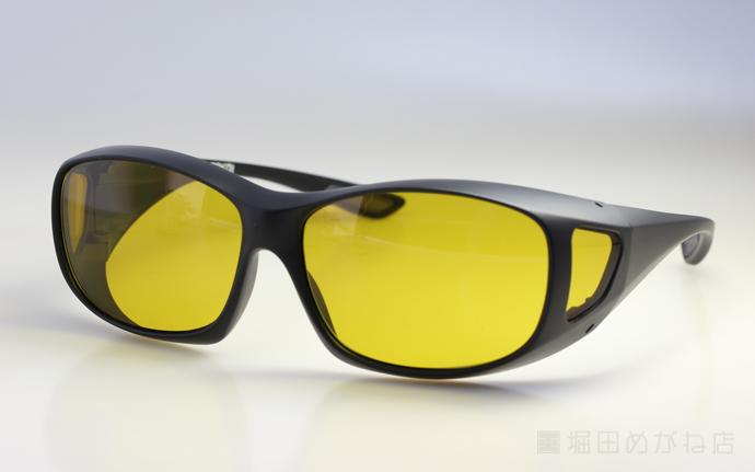 Viewnal ビューナル 東海光学遮光オーバーグラス