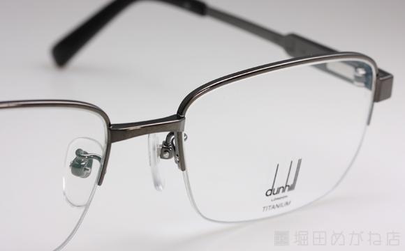 DUNHILL ダンヒル 1003