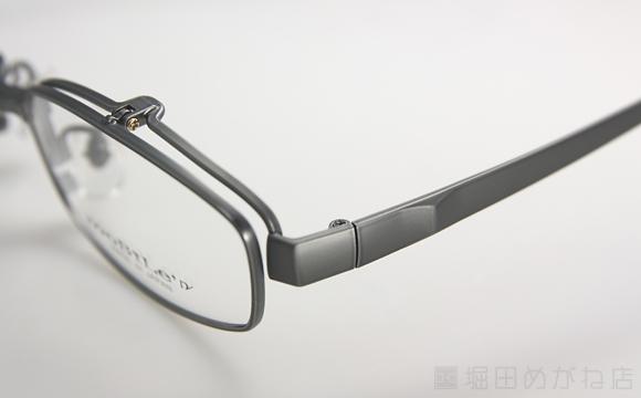 跳ね上げ単式メガネ m-605