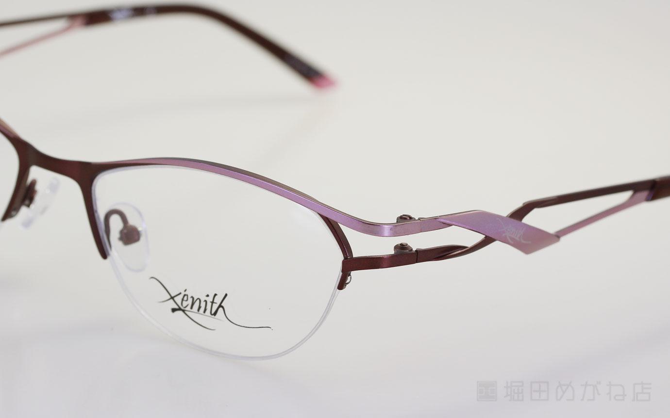 Xenith ゼニス X-7035